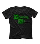Футболка Breaking Bad Во все тяжкие