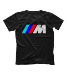 Футболка M серия BMW