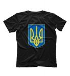 Футболка Герб Украины классический