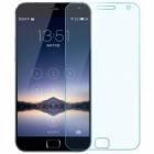 Защитное стекло для Meizu MX4 0.26 мм 2.5D