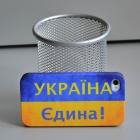 Чехол для iPhone 4/4s Украина Единая