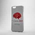 Пластиковый чехол для iPhone 6/6+ Думай мозгами, в жизни нет Cntl+Z