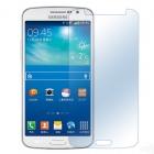 Защитное стекло для Samsung G7106/7102 Grand 2 Duos 0.26 мм 2.5D