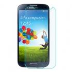 Защитное стекло для Samsung S4  0.26 мм 2.5D